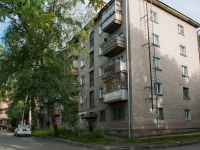 Новосибирск, улица Котовского, дом 25/1. многоквартирный дом