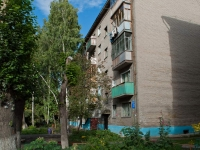 Novosibirsk, Kotovsky st, house 27. Apartment house