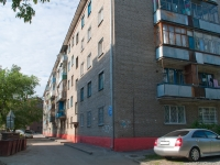 Novosibirsk, Kotovsky st, house 28 с.1. Apartment house