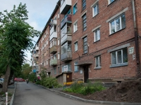 Novosibirsk, Kotovsky st, house 33. Apartment house