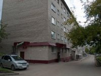 Novosibirsk, Kotovsky st, house 36. Apartment house