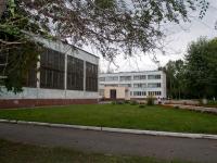 新西伯利亚市, 文科中学 №17, Kotovsky st, 房屋 38