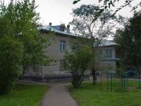 Новосибирск, школа №73, улица Котовского, дом 39