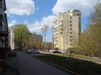 Novosibirsk, Kotovsky st, house 40/2. Apartment house