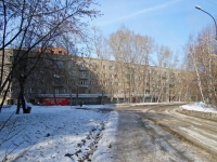 Novosibirsk, Kotovsky st, house 40. Apartment house