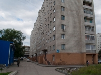 Novosibirsk, Kotovsky st, house 42. Apartment house