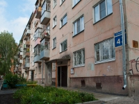 Novosibirsk, Kotovsky st, house 43. Apartment house