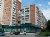 Novosibirsk, Kotovsky st, house 44. Apartment house