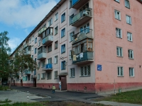 Novosibirsk, Kotovsky st, house 45. Apartment house
