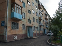 Novosibirsk, Kotovsky st, house 47. Apartment house