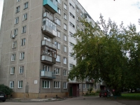 Novosibirsk, Kotovsky st, house 50. Apartment house
