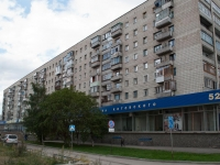 Novosibirsk, Kotovsky st, house 52. Apartment house
