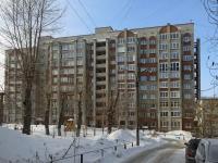 Новосибирск, улица Котовского, дом 5/3. многоквартирный дом