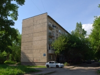 Novosibirsk, st Tankistov, house 5. Apartment house