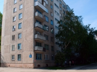 Novosibirsk, st Tankistov, house 11. Apartment house