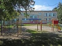 Novosibirsk, st Tankistov, house 15/1. nursery school