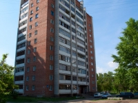 Novosibirsk, st Tankistov, house 21 с.1. Apartment house