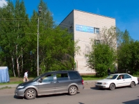 Novosibirsk, st Tankistov, house 23 к.2. hospital