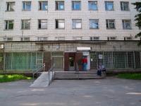 Novosibirsk, hospital Городская клиническая больница №11, Tankistov st, house 23 к.2