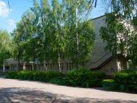 Novosibirsk, hospital Городская клиническая больница №11, Tankistov st, house 23