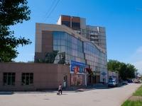 Новосибирск, улица Широкая, дом 1А. торговый центр