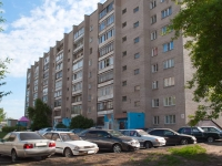 Novosibirsk, Shirokaya st, house 5. Apartment house