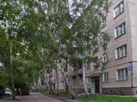 Новосибирск, улица Широкая, дом 15/1. многоквартирный дом