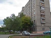 Novosibirsk, Shirokaya st, house 17. Apartment house