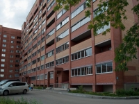 Novosibirsk, Shirokaya st, house 19/1. Apartment house