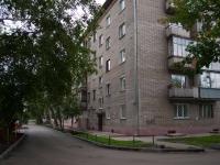 Новосибирск, улица Широкая, дом 19. многоквартирный дом