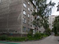 Новосибирск, улица Широкая, дом 21/1. многоквартирный дом