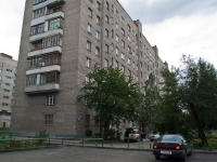 Novosibirsk, Shirokaya st, house 21. Apartment house