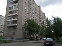 Новосибирск, улица Широкая, дом 21. многоквартирный дом