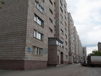 Novosibirsk, Shirokaya st, house 23. Apartment house