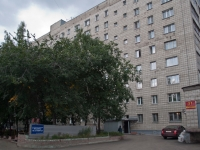 Novosibirsk, Shirokaya st, house 27. Apartment house