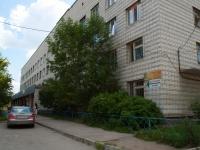 Новосибирск, улица Широкая, дом 113. поликлиника