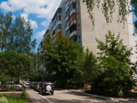 Novosibirsk, Shirokaya st, house 117. Apartment house