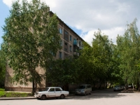 Novosibirsk, Shirokaya st, house 119. Apartment house