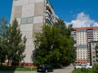 Novosibirsk, Shirokaya st, house 127. Apartment house