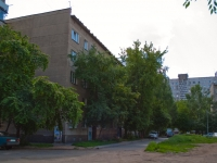 Novosibirsk, Shirokaya st, house 129/1. Apartment house