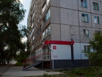 Novosibirsk, Shirokaya st, house 129. Apartment house