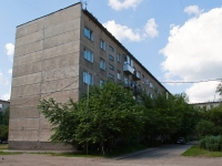 Novosibirsk, Shirokaya st, house 131. Apartment house