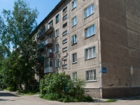 Novosibirsk, Shirokaya st, house 133. Apartment house