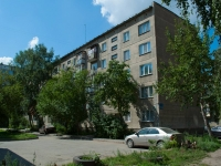 Novosibirsk, Shirokaya st, house 135/3. Apartment house