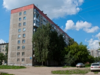 Novosibirsk, Shirokaya st, house 135. Apartment house