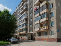 Novosibirsk, Shirokaya st, house 137. Apartment house