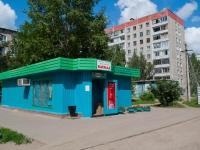 Новосибирск, магазин Каскадулица Широкая, магазин Каскад