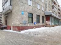 Novosibirsk, st Vertkovskaya, house 5/1. Apartment house