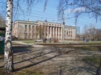 Новосибирск, улица Вертковская, дом 10. офисное здание