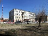 Новосибирск, улица Вертковская, дом 16. школа №109
